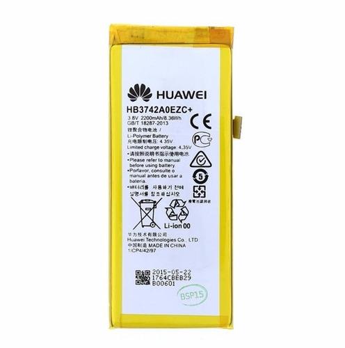 bateria huawei g620s hb3742a0ezc+ ( 2200 mah )