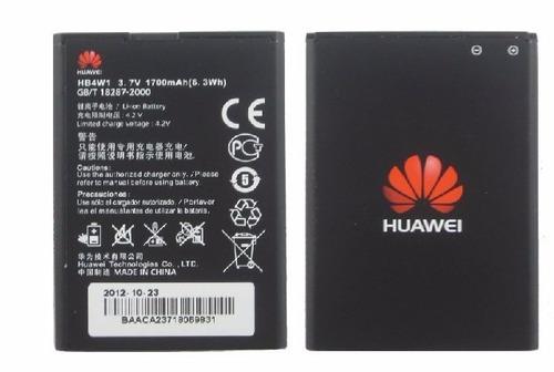 bateria huawei hb4w1h g510, y210, y520 g530 g510 y530