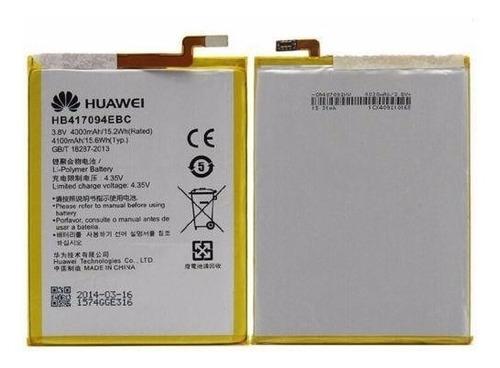 bateria huawei mate 7 original garantia