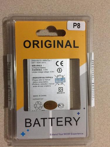 bateria huawei p8 ascend normal hb3447a9ebw - dcompras