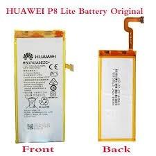 bateria huawei p8 lite hb3742a0ezc+ original 2200mah
