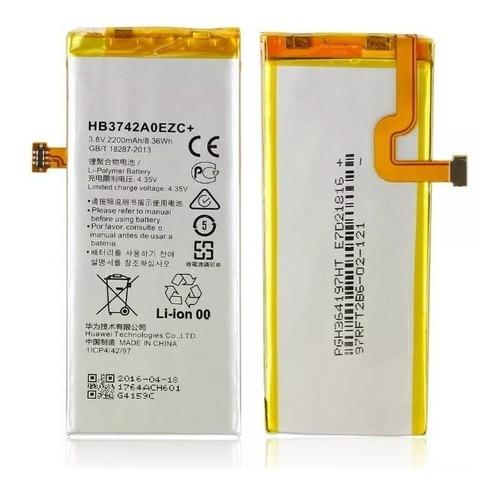 bateria huawei p8 lite original instalacion