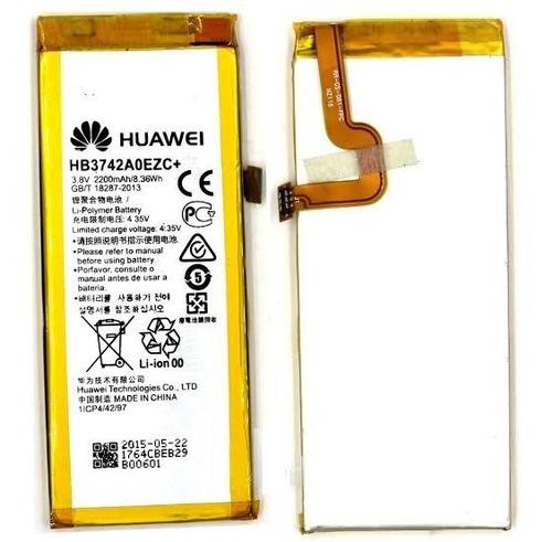 bateria huawei p8 lite original nueva