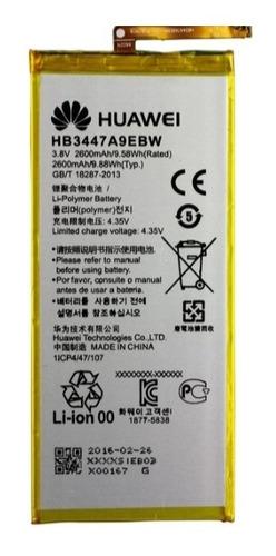 bateria huawei p8 original