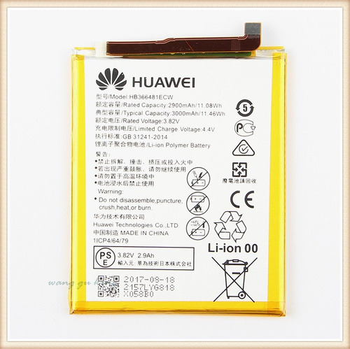 bateria huawei p9 /p9 lite/p9 lite 2017 / honor 8/p20 lite
