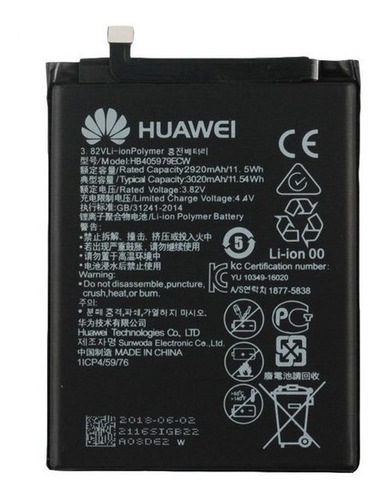 batería huawei p9 smart/p9 lite mini/honor 6c/honor 6a/