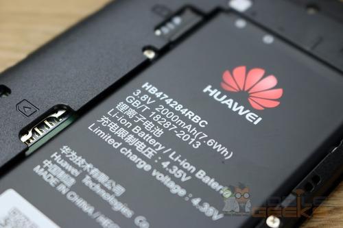 bateria huawei y635, y550, y625, c8816, y538, g601, g615/620
