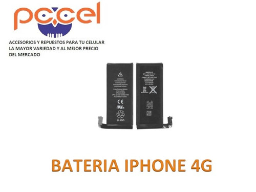 bateria interna iphone 4g