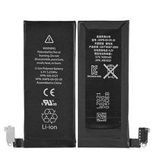 batería iphone 4, 4s 100% original instalacion gratis