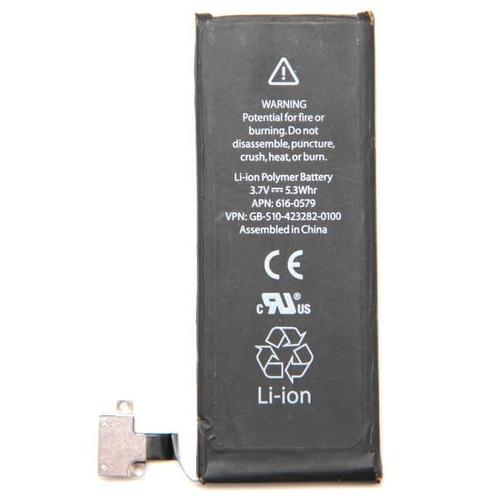 bateria iphone 4s apn 616-0579 frete grátis
