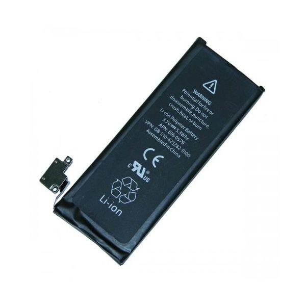 10c273dc176 Bateria iPhone 4s Original 1430mah - R$ 58,96 em Mercado Livre