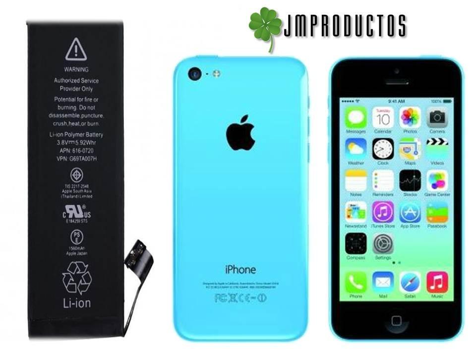 Bateria Iphone  Alta Capacidad