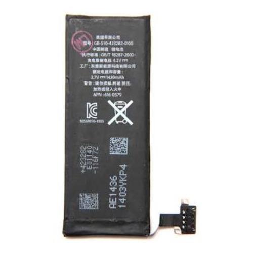 bateria iphone 5s y 5c 1440 mah