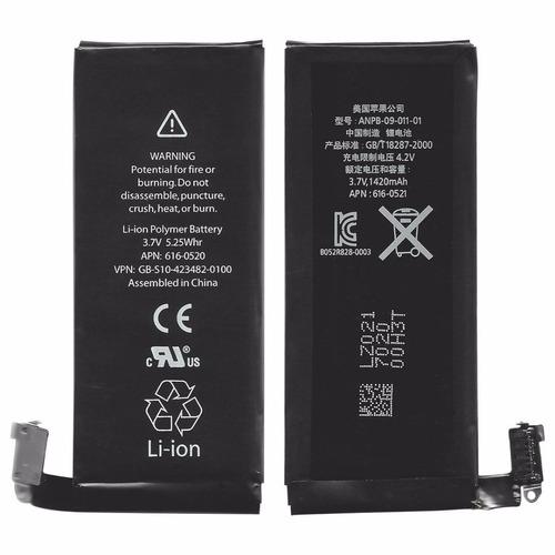bateria iphone 6 6 plus 6s plus original certificada apple