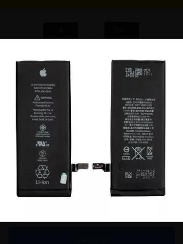 bateria iphone 6s y 6g , 6s plus y 6 plus original