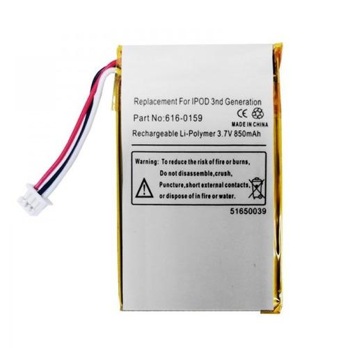 bateria ipod 3 3rd geração - modelo a1040 - 616-0159