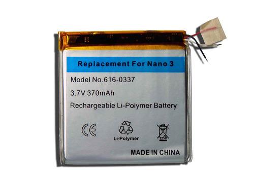 bateria ipod nano tercera generacion 3.7v 370mah mdq
