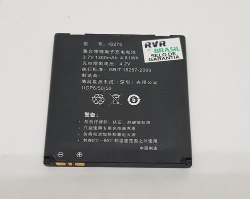 bateria is275 maquina pag seguro moderninha frete grátis