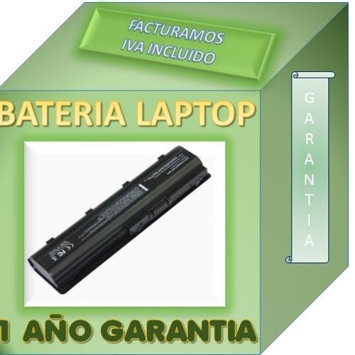 bateria laptop hp  dv5 2240la  6 celdas garantia 1 año