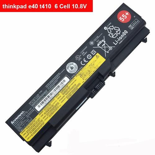 bateria lenovo t410 - t510 - sl410 6 celdas