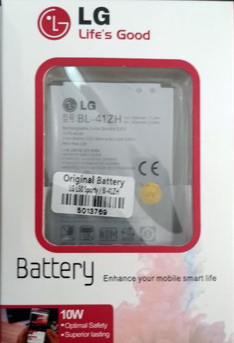 bateria lg bl-41zh para lg lg l50 1900mah 30dias garantia