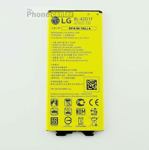 bateria lg bl-42d1f lg g5 (h850) original
