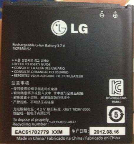bateria lg bl-48ln optimus 3d max li-ion 1520mah 3.7v