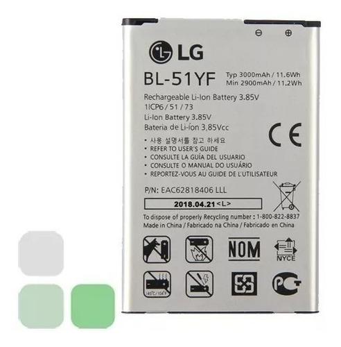 bateria lg bl-51yf g4 h810 / h815 / h818 / ls991 / vs986