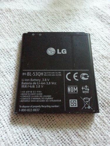 bateria lg bl-53qh original