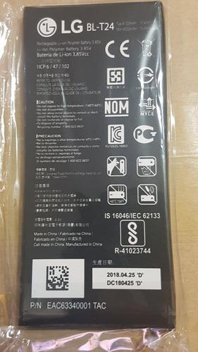 bateria lg bl t24 k220 x power k220y k220z k220ds k220dsz