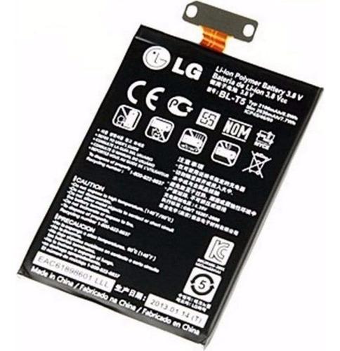 bateria lg bl-t5 optimus g e960 e975 e973 e977 nexus 4