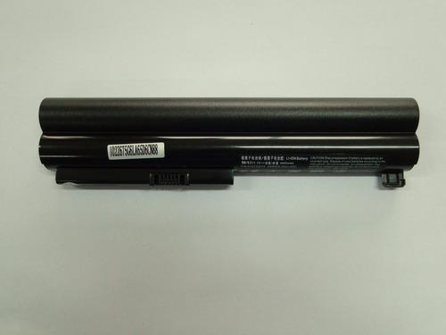 bateria lg c400 a410 a510 a520 eac61098403 squ-902 squ-914