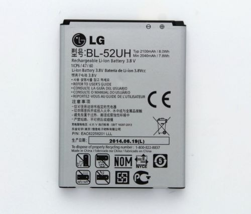 bateria lg d325 2100 mah - bl-52uh oem