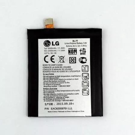 bateria lg g2 bl-t7 + 3 cable cargador lg g5 usb w13
