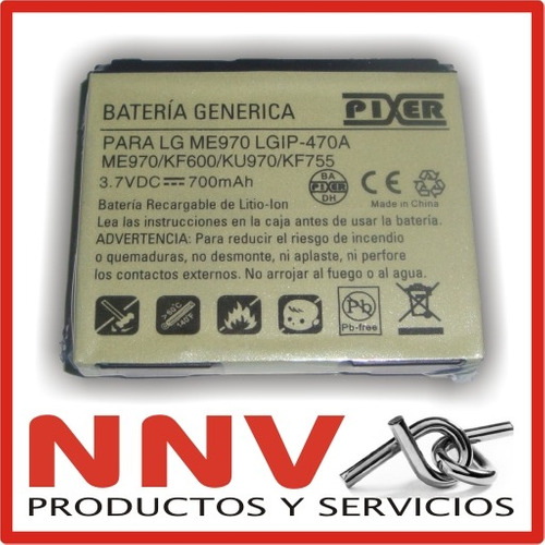 bateria lg kg70c / ku970 / ux830 / kf700 / ax830 - nnv