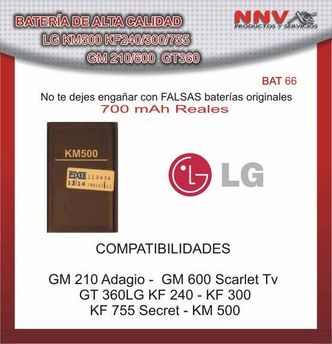 bateria lg km500 - kf 240 - kf 300 - kf 755 secret      nnv