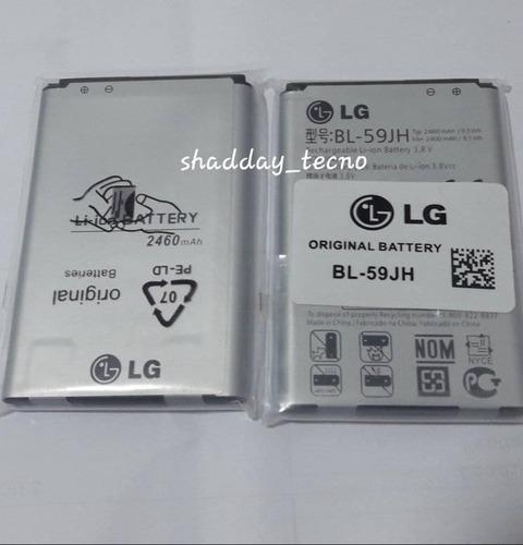 bateria lg l7 ii bl-59jh pila l7 2 p710 p714 p715 f3 tienda