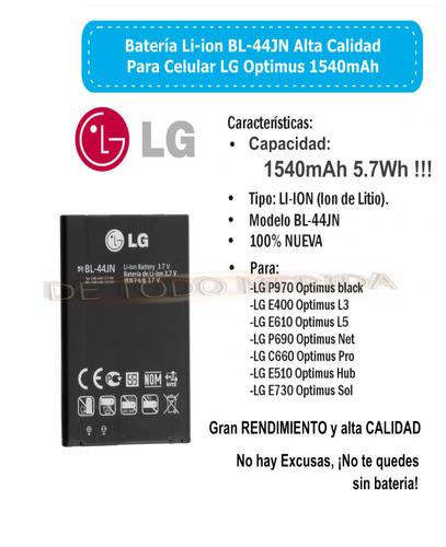 bateria lg optimus 1540