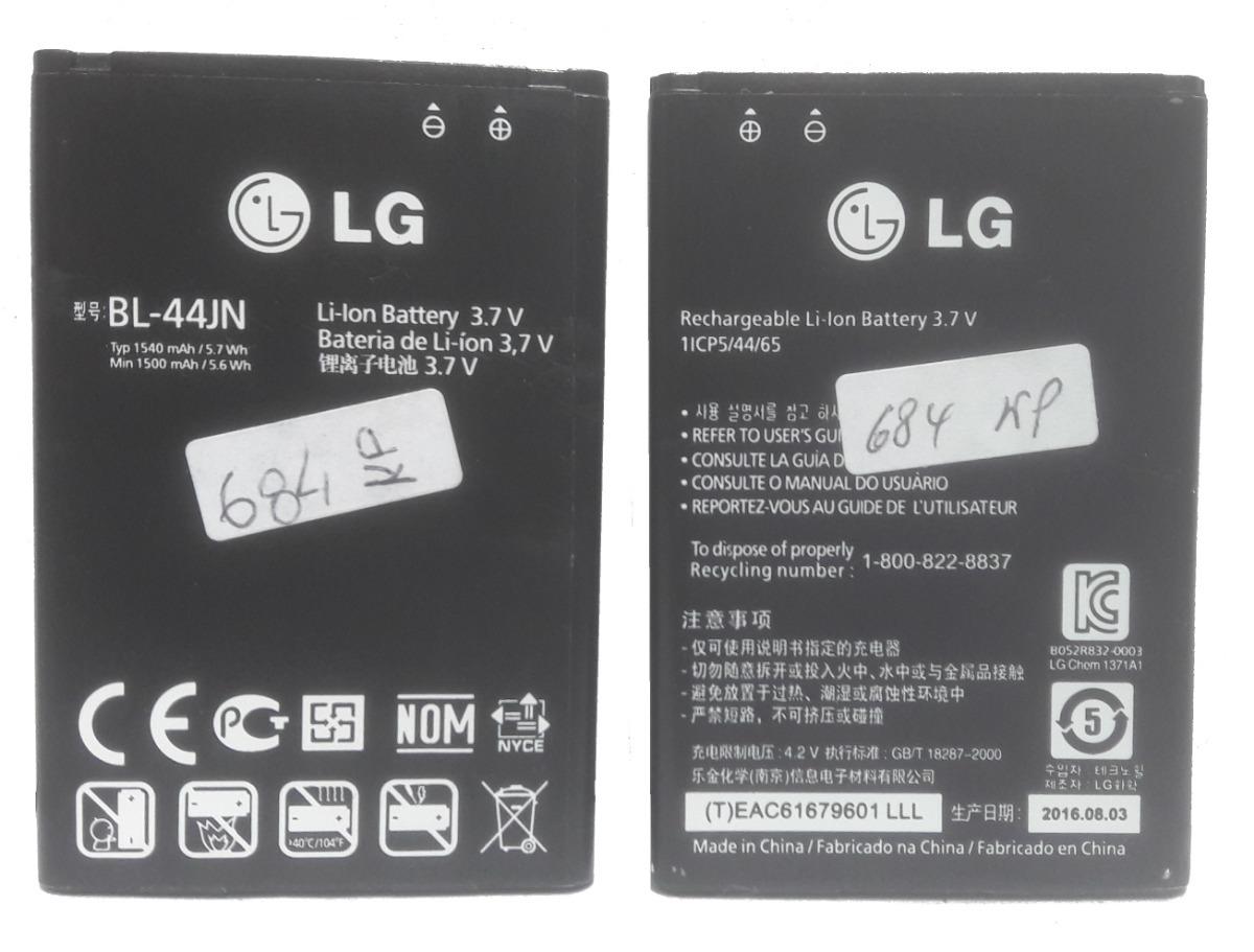 Características. Marca de la batería LG OPTIMUS L5 ...