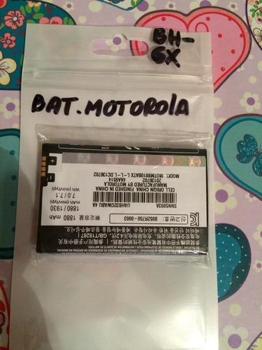 bateria lg original motorola mb860 de 1800mah bh6x
