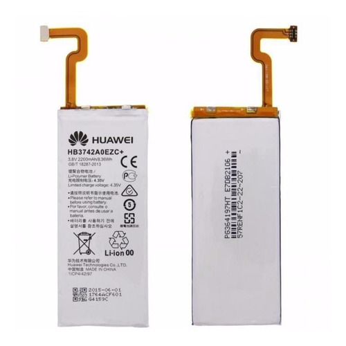 bateria litio para huawei ascend p8 lite original - tienda