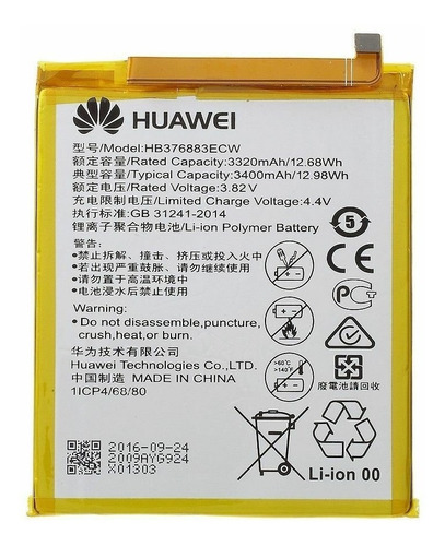 bateria litio para huawei p9 plus nueva original 3400mah