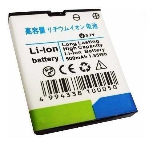 bateria mini nokia 5130 3.7v 500mah tienda garantia oferta
