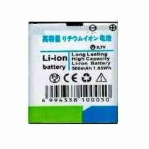 bateria mini nokia 5130 - 5310 shine 100% garantizada