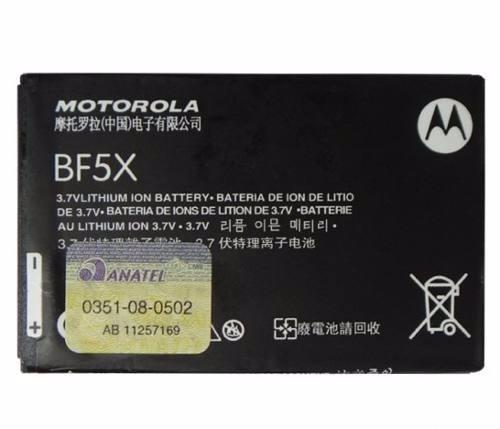 bateria motorola bf5x xt860 milestone xt531 xt530 xt560 defy