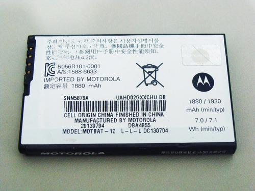 bateria motorola bf6x xt862 xt882 xt860 milestone 3 original