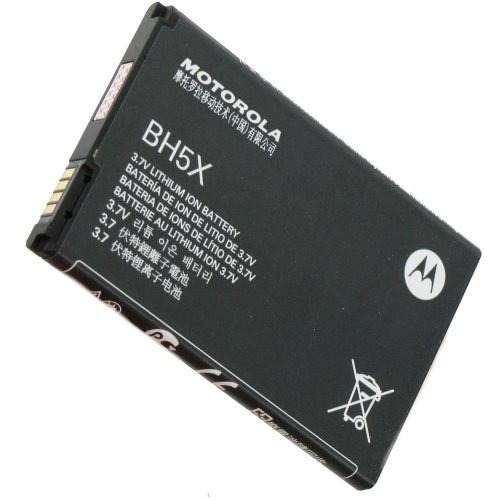 bateria motorola bh5x bh-5x atrix 4g mb860 x2 mb870 mb810
