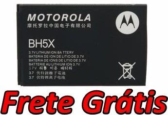 bateria motorola bh5x bh-5x mb810 atrix 4g x2 mb860 mb870
