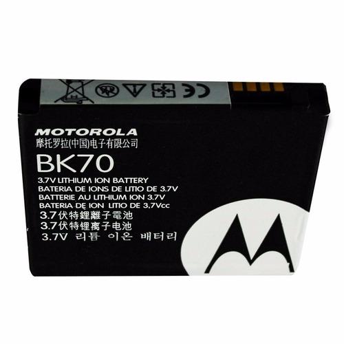 bateria motorola bk70 nextel i877 i897 ic502 ic402 i335 i465