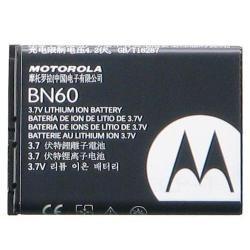 bateria motorola bn-60